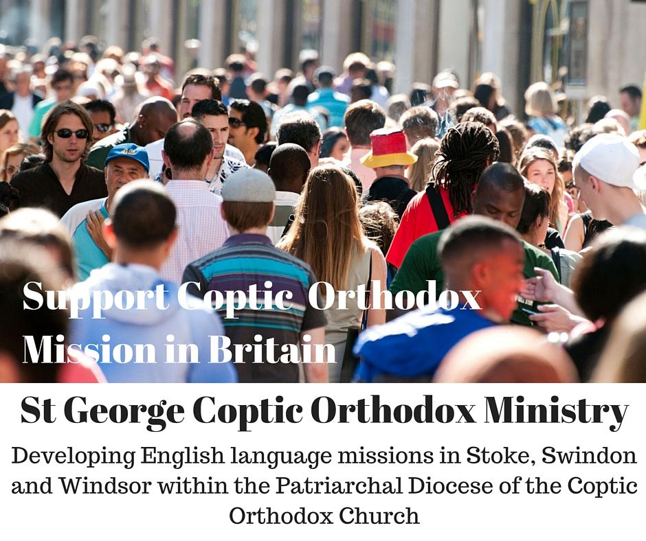 St George Coptic Orthodox Ministry