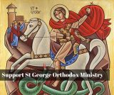Support the St George Orthodox Ministry