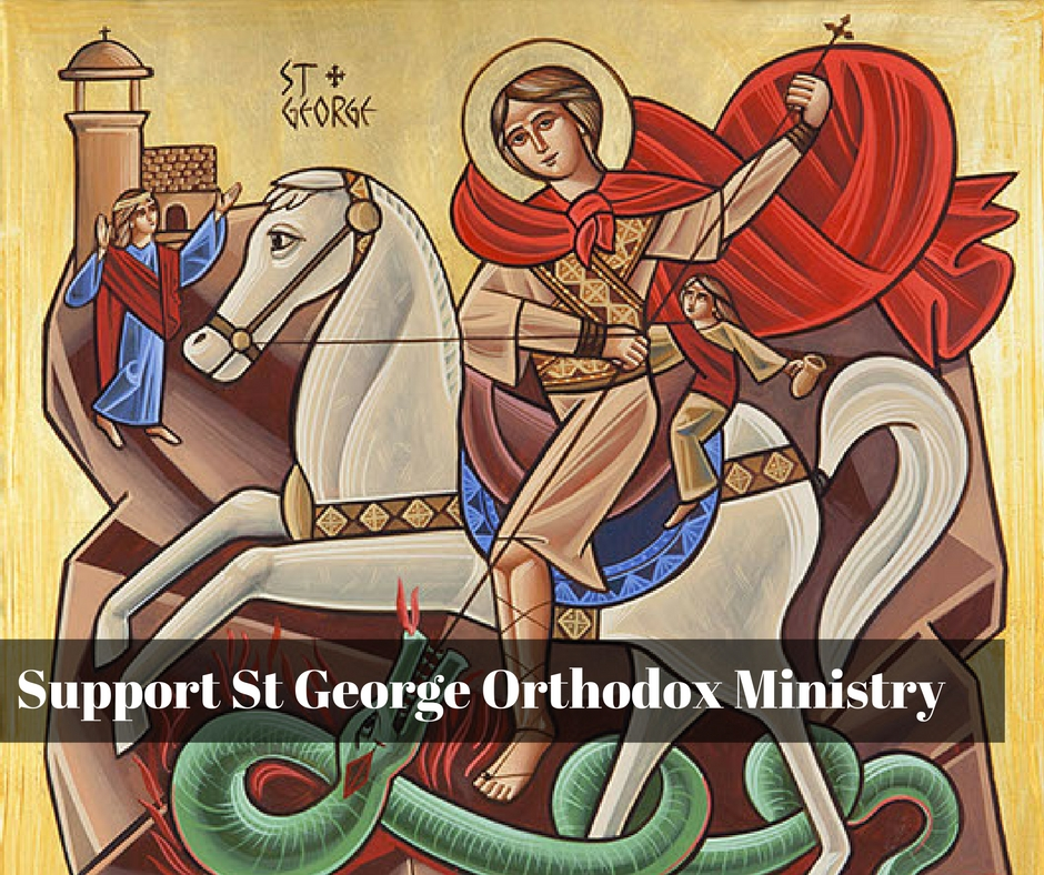 Support St George Orthodox Ministry