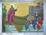 Orthodox Christianity – Good News