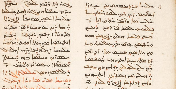 Translation – The History of the Egyptian Solitaries