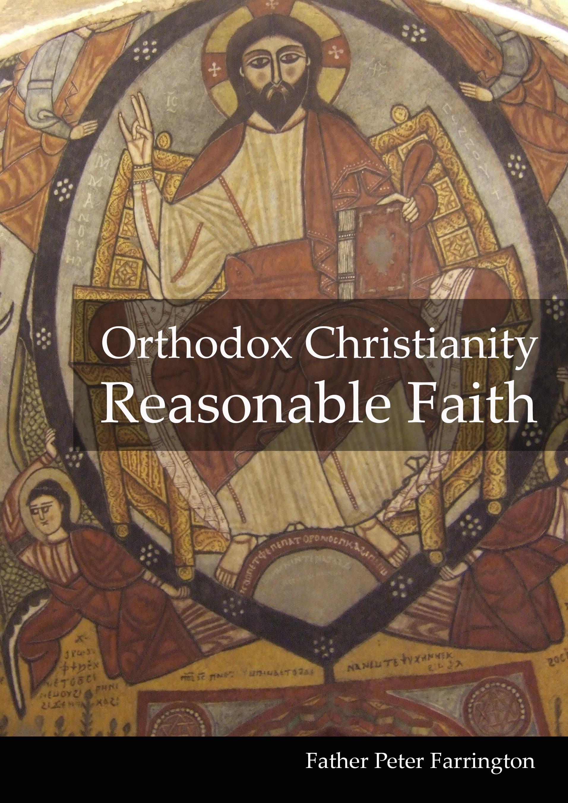 Reasonable Faith Cover
